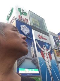 定吉七番は丁稚の暗号(あるいは、「大阪に行ってきた」)