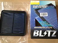 BLITZ SUS POWER AIR FILTER LM SF-48B