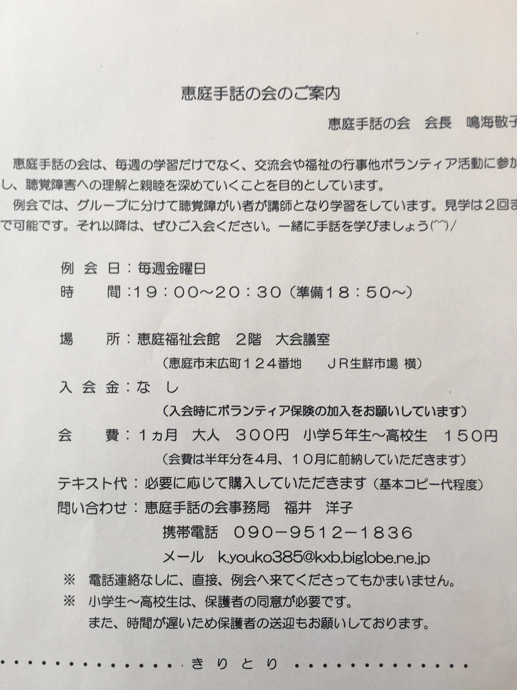 5月24日例会勉強の様子