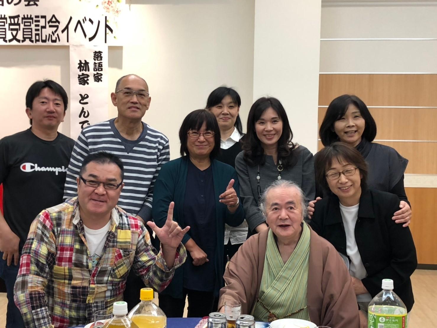 道新ボランティア奨励賞受賞記念イベント
