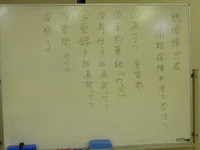 7/1(金)手話&要約筆記