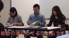 新・広報部長ヤスさん見参!!
