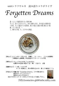 2014年11月30日(日) 読み語りコラボライブ@中央区