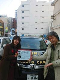 AirG生出演終了後、中嶋さんと記念写真