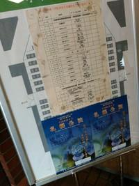 全国朗読大会札幌公演