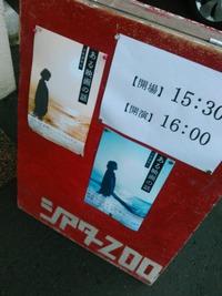 「ある映画の話」
