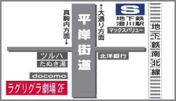 2014年8月8日(金)投げ銭読み語りライブ@南区