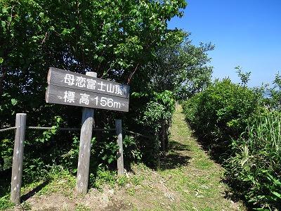 母恋富士156M Ⅰ