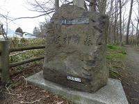 水車アヤメ川自然公園  水神の森