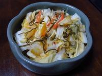 越冬用 柚子入りの白菜の漬物