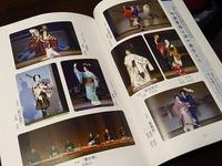 邦楽舞踊公演