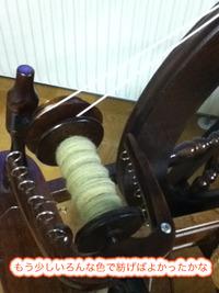 古い糸巻きをなんとかしてみる。糸巻きだから糸は欲しい