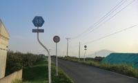 青森県主要県道巡り Day14-3~五所川原黒石線(r38)