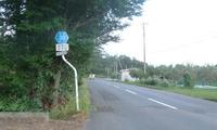 青森県主要県道巡り Day14-4~岩木山環状線(r30)