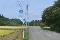 青森県主要県道巡り Day17-1~今別蟹田線(r14)