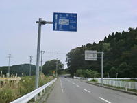 青森県主要県道巡り Day17-2~弘前岳鰺ヶ沢線(r3)