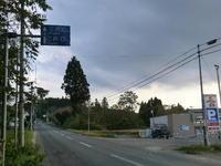 青森県主要県道巡り Day18-3~八戸野辺地線(r8)