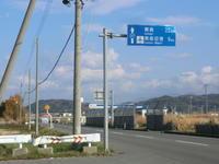 青森県主要県道巡り Day20-1~青森浪岡線(r27)
