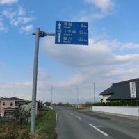 青森県主要県道巡り Day20-2~五所川原車力線(r43)