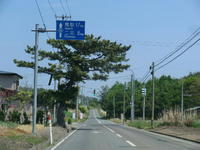青森県主要県道巡り Day5-2~横浜六ヶ所線(r24)