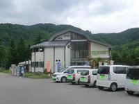 青森県主要県道巡り Day7-1~二戸田子線(r32)