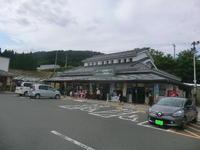 青森県主要県道巡り Day7-2~夏泊公園線(r9)