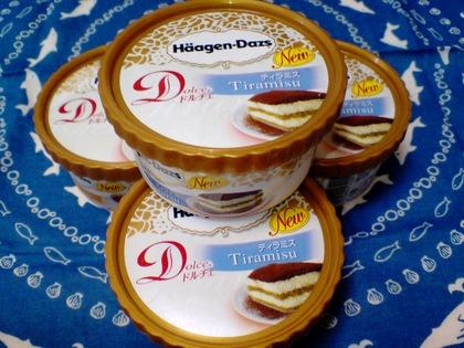 Haagen-Dazs Dolce Tiramisu