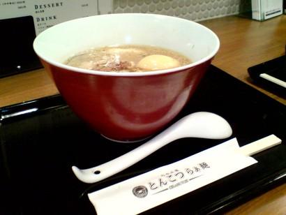 とんこつらぁ麺-CHABUTON- 下北沢店 (下北沢)