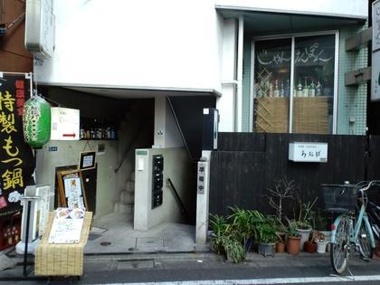 麺処じゃんけんぽん (大井町) 季節野菜のまぜそば