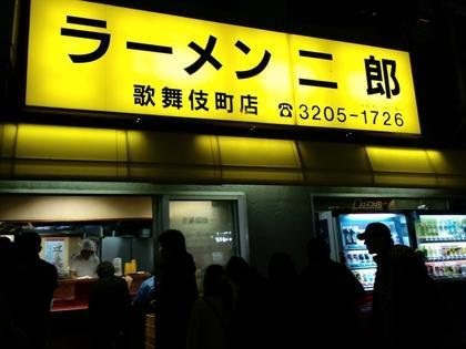 ラーメン二郎 歌舞伎町店 (新宿)