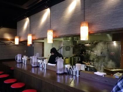 市屋麺 ICHIOKUMEN (不動前) 塩つけ麺