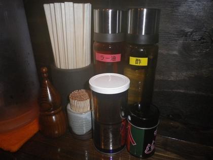 椿 蒲田店 (蒲田) 油そば