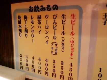 北海道らーめん楓 平和島店