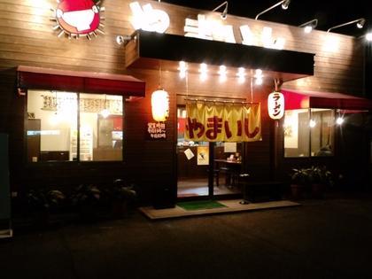 山石 (西条店)