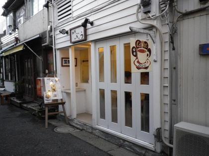 珈琲ぶう (学芸大学) カフェオレ