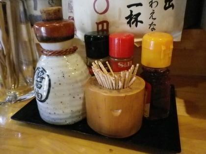 千味家 (西小山) 昼めんセット