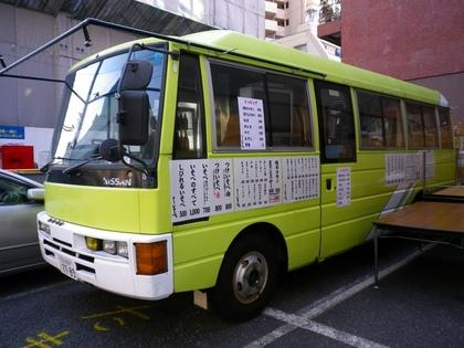 そとのいそべ (平塚橋)