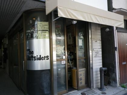 The Outsiders (大崎) カレーM