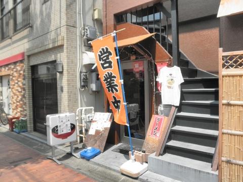 猫ラーメン【とよや】 (大井町) グラッチェ・オブ・猫