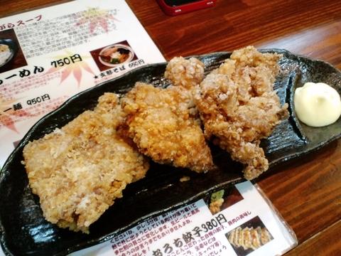 麺屋 八頭龍 (浦和) 牛魔王