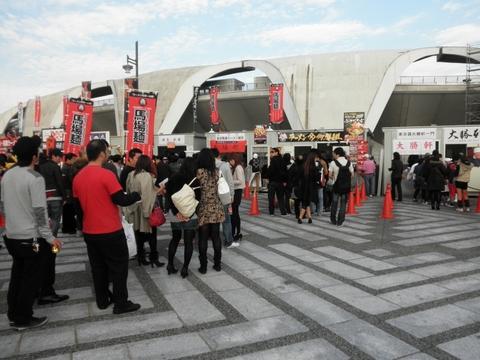 東京ラーメンショー2010 (駒沢公園) 多摩組!