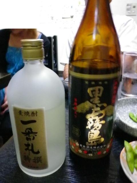 千味家 (西小山) 第2回ラ飲み