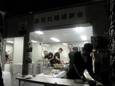 東京ラーメンショー2010 (駒沢公園) 滋賀拉麺維新会