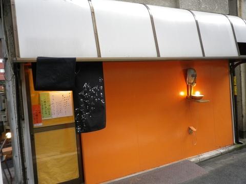 覆麺 智 (神保町) 覆麺
