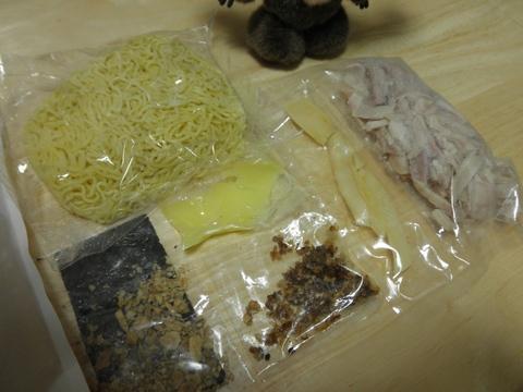 屋台らーめん 鷹流 (ラーメン通販鉄人会) 白鶏麺