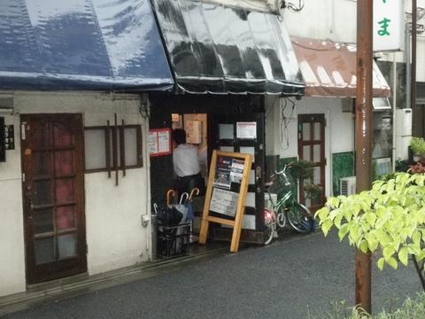 ajito (大井町) ピザソバ