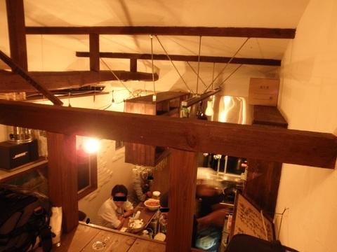 naginicai (新宿) 3階飲み