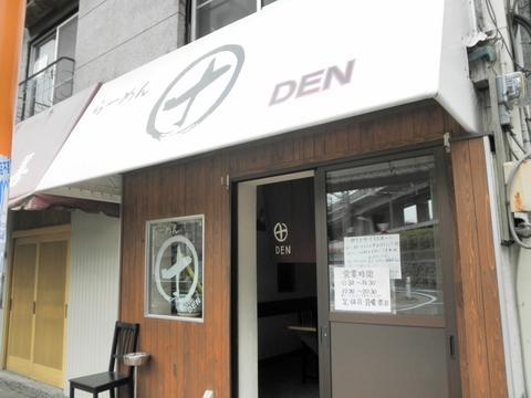 らーめん田 DEN (西大井) 鶏黒