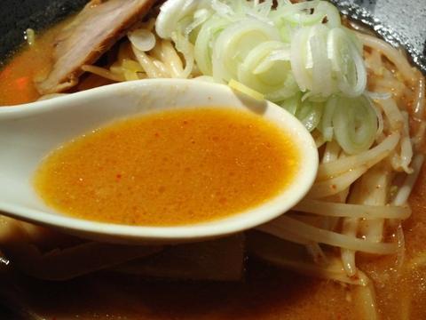さんぱち (五反田) 味噌ラーメン