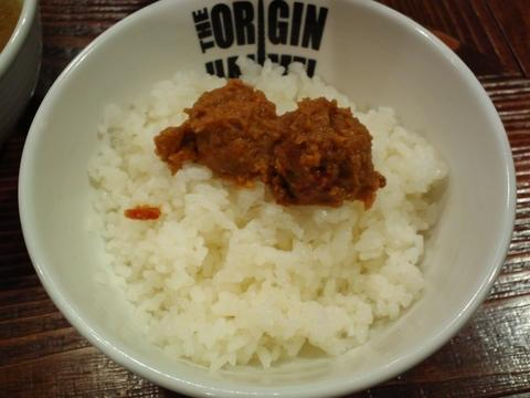 らあめん元 (蓮根) 海老塩つけ麺